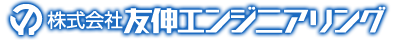 yushin_logo_white.png